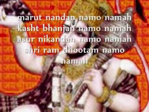 Xxx Mp4 Hanuman Mantra 3gp Sex