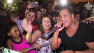 Cheb Amir - Soirée Live (Part 2) | (الشاب أمير - سهرة حية (الجزء الثاني
