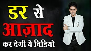 Secret to Victory : World's Best Motivational Video | Success Speech in Hindi
