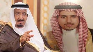لأول مرة .. أمير سعودي مُنشق عن آل سعود في مقابلة  مع معتز مطر يكشف أشياء خطيرة وسرية للغاية