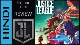 Justice League Movie Review In HINDI | Justice League Spoiler Free Review In HINDI | Superhero Corps