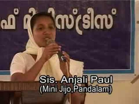 Xxx Mp4 Sis Anjali Paul 2 Malankara Catholic Sister A Powerful Testimony 3gp Sex