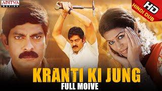 Kranti Ki Jung Full Hindi Dubbed Movie | Jagapathi Babu, Shraddha Das, Hamsa Nandini | Aditya Movies