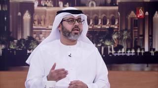 الامارات ماضية بعزم لا يلين في مواجهة الجريمة محلياً و اقليمياً و دولياً - حوار المساء