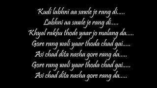 Rang saawla Aarsh Banipal LYRICS.