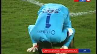 كأس مصر 2016 | ضربات جزاء الاسماعيلى VS طلائع الجيش فوز وتأهل نادى الاسماعيلى للدور ربع النهائى