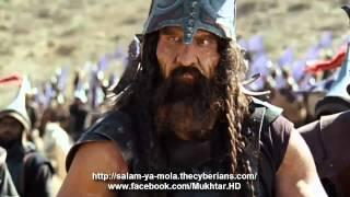 Al-Mukhtar Al-Thaqafi - Part 14/40 - URDU - HD