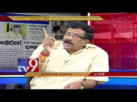 Yerpedu accident Action against guilty promises Chandrababu News Watch TV9