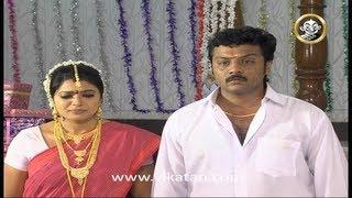 Thirumathi Selvam Episode 93, 18/03/08