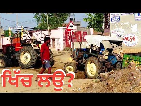 Xxx Mp4 Producer Dxx On Swaraj 855 Pulled Swaraj 735 With The Help Of A Poplin Machine 3gp Sex