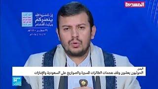 محمد علي الحوثي يدعو لوقف الهجمات ضد السعودية والإمارات