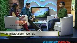 Interview: Actor Sajan Surya in Varthaprabhatham  വാര്ത്താപ്രഭാതം