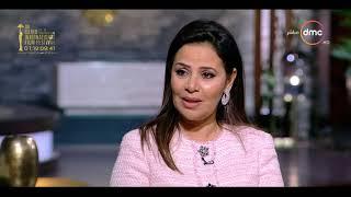 مساء dmc - لقاء مع مجموعة من سيدات مصر وحوار حول | اليوم العالمي للرجال في نظر المرأة |