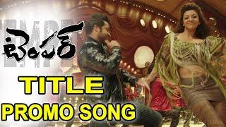 Temper Title Video Song    Temper Promo Songs    Jr NTR    Kajal Agarwal