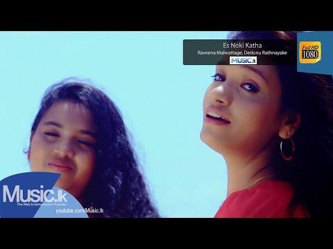 Xxx Mp4 Es Noki Katha Raveena Malwattage Dedunu Rathnayake 3gp Sex