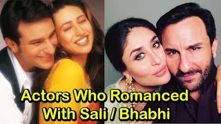 Actors Who Romanced With Their Sali / Bhabhi On Screen | 2017