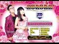 Download Lagu Aurora - Jodoh Tak Kan Kemana - Gerry & Tasya