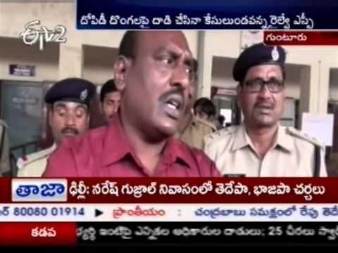 Dacoit Gang Robbed The Passengers Of Hyderabad Bound Chennai Express At Nadikudi
