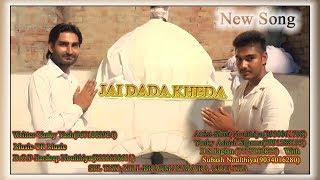 Jai Dada Kheda//Tr music//yanky yesh. JGD entertainment