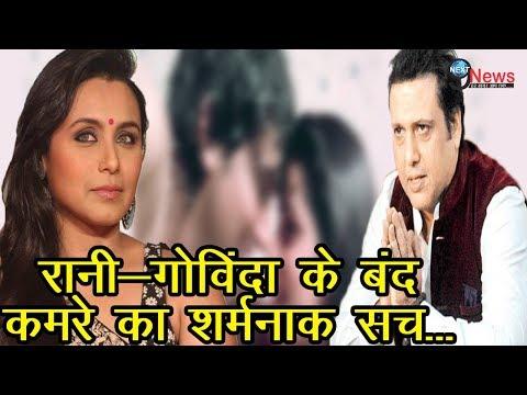 Xxx Mp4 रानी मुखर्जी के कमरे से अर्द्धनग्न हालत में निकले गोविंदा बच्चों की खातिर नहीं कर पाए Govinda Rani 3gp Sex
