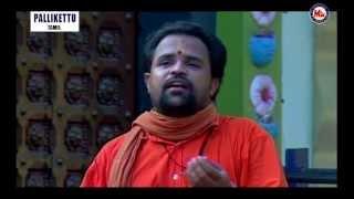 Malai rajan   Pallikkettu   Hindu Ayyappa Devotional Video Songs