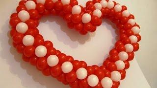 СЕРДЦЕ ИЗ ВОЗДУШНЫХ ШАРОВ своими руками БЕЗ КАРКАСА How to Make a Heart Balloon Sculptures TUTORIAL - Sooper Video - Watch High