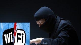 wifi взлом