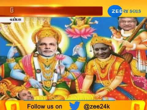 Xxx Mp4 Modi Incarnation Of Vishnu Smriti Irani Incarnation Of Goddess Lakshmi In Congress Post 3gp Sex