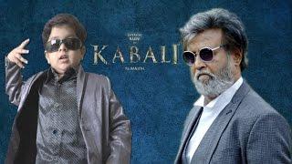 Kabali Tamil Movie | Official Teaser | Rajinikanth | Fan Made kabali Spoof | Gokul As Kabali Teaser