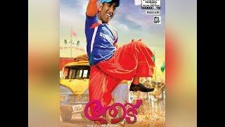 MS Dhoni Shaji Pappan Remix.| Tribute to MS Dhoni Captaincy| Cricket Chalu Union-CCU.