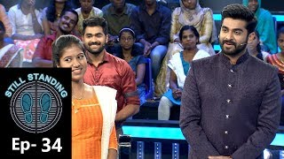 Still Standing I EP 34 - A heroine with a big dream! I Mazhavil Manorama