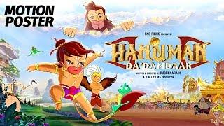 Hanuman Da Damdaar | Motion Poster | Releasing 19 May 2017