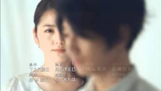 Prisoner Of Love Utada Hikaru Last Friends Opening