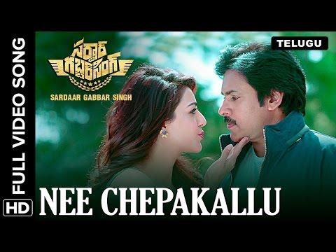 Xxx Mp4 Nee Chepakallu Telugu Video Song Sardaar Gabbar Singh 3gp Sex
