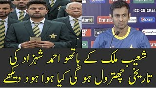 SHOAIB MALIK GRATE REPLY TO AHMMAD SHEZAD IN 2ND T20