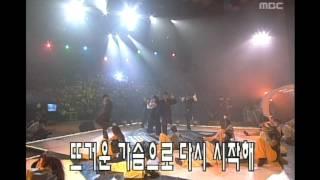 Sechs Kies - The way this guy lives, 젝스키스 - 폼생폼사, MBC Top Music 19970809