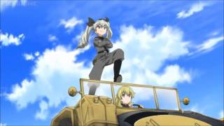 [AMV] Girls Und Panzer : Lion From The North