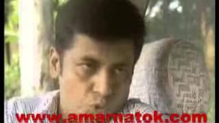 bangla natok 69 17