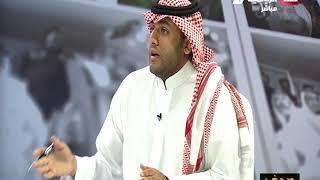 هيثم باماقوس : النادي #الأهلي لن يستمر في البطولة الآسيوية من خلال المستوى