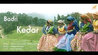 घूमिजा मेरा पहाड़, रौंतेला मेरा पहाड़ | Garhwali Folk Songs 2015 | HD Video | Hardik Films