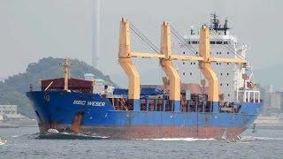 BBC WESER - BBC Chartering heavy lift ship