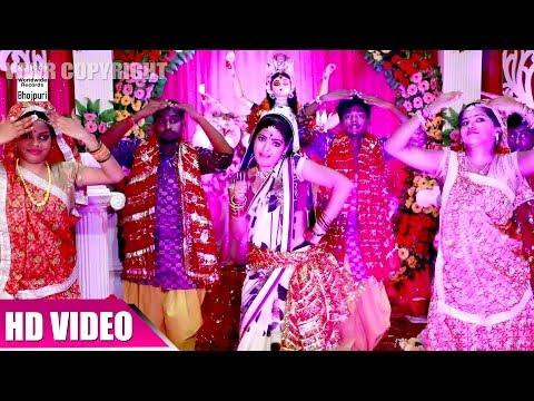 Xxx Mp4 Nisha Dubey MAIYA MORI DULRI Nimiye Khatir Ruseli Devi Geet 2017 3gp Sex