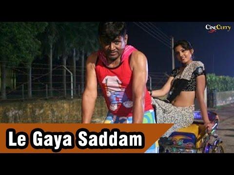 Le Gaya Saddam│Full Movie│Raghubir Yadav