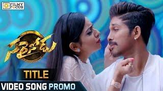 Sarainodu Title Song Trailer || Allu Arjun, Rakul Preet Singh - Filmyfocus.com