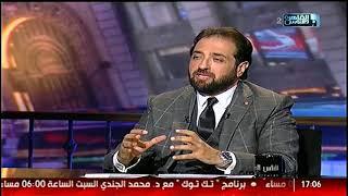 الناس الحلوة | الحلقة الكاملة مع د ايمن رشوان 16 مارس