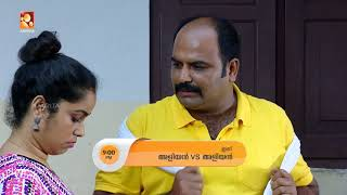Aliyan VS Aliyan | Today_19-06-2018 @ 9:00 PM | Amrita TV