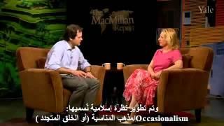 هل كان الغزالي سببًا في انهيار الفلسفة والعلوم؟ - فرانك غريفل