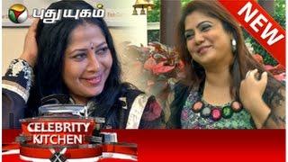 Celebrity Kitchen with Actress Surekha & Yuvarani (14/09/2014)