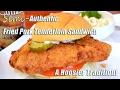Fried Pork Tenderloin Sandwich   Hoosier Favorite