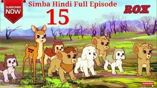 Simba Cartoon Hindi Full Episode - 15 || Simba The King Lion || JustKids Show